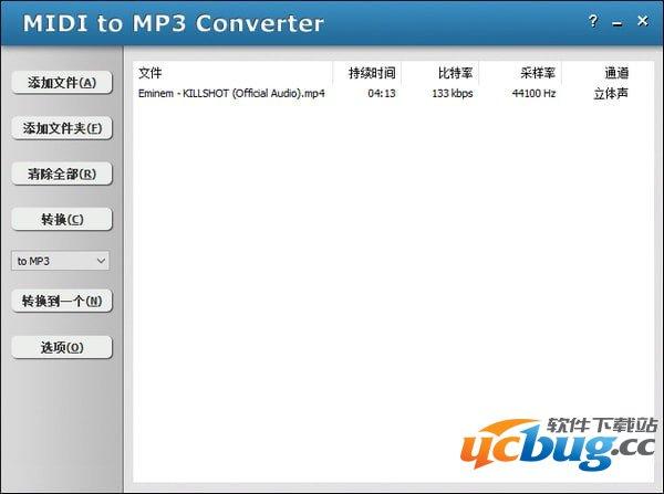 MIDI to MP3 Converter
