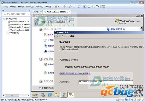 windows2008 r2