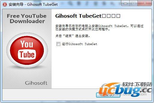 Gihosoft TubeGet破解版