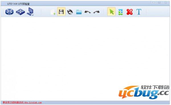 LITO H3C模拟器