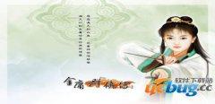 决战江湖1.66正式版(含攻略及隐藏英雄密码)