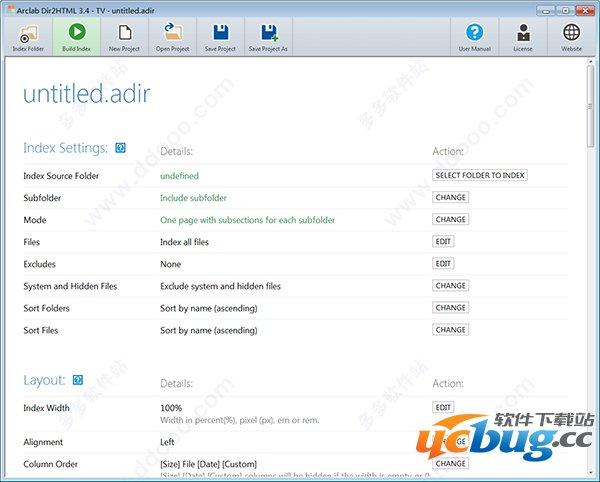 Arclab Dir2HTML破解版