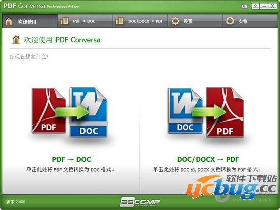 ASCOMP PDF Conversa