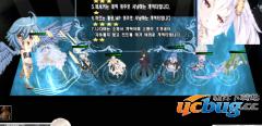 纳尼亚RPG3v1.0.0正式版(含攻略)