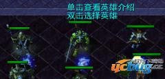 殁境之城1.0正式版(含攻略)