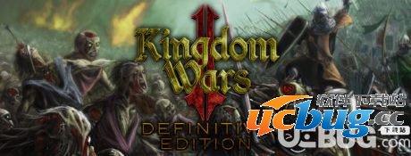 王国战争2终极版简体中文版