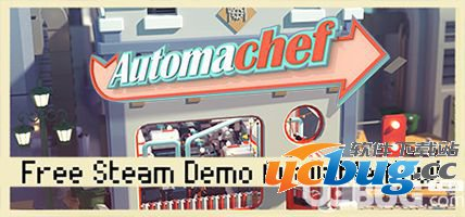 自动厨师Automachef中文版