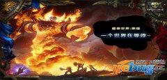 魔兽世界荣耀1.0.1正式版(含攻略及隐藏英雄密码)