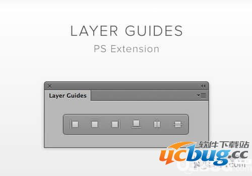 Layer Guides