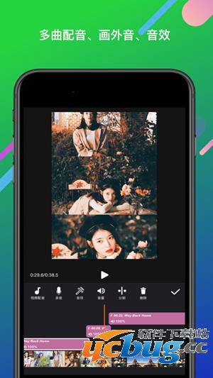 剪影剪辑app