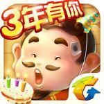 欢乐斗地主记牌器免费版 v1.20