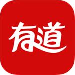 网易有道词典最新破解版 v7.9.13
