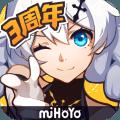 崩坏3手游 v3.4.0
