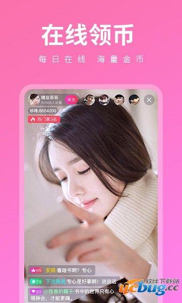 丝瓜视频安卓版下载