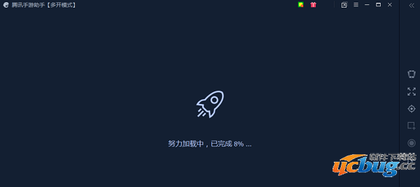 腾讯游戏助手电脑版