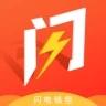 闪电钱包app v2.0