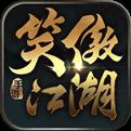 新笑傲江湖手游 v4.0.43