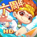 造梦西游OL官方最新版 v10.1.1