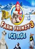 疯狂农场3冰河时代中文版