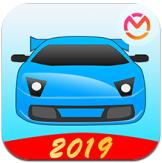 驾考宝典2021手机版 v7.4.6