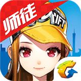 QQ飞车手游正式版 v1.15