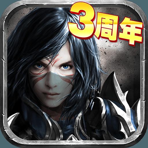 暗黑黎明破解版 v2.5.5