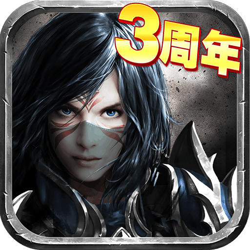 暗黑黎明手游 v2.5.5