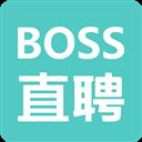 Boss直聘手机版 v7.110