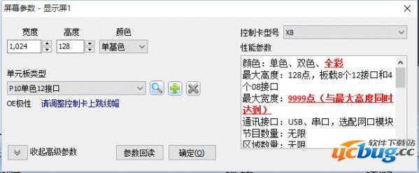 xshow图文编辑
