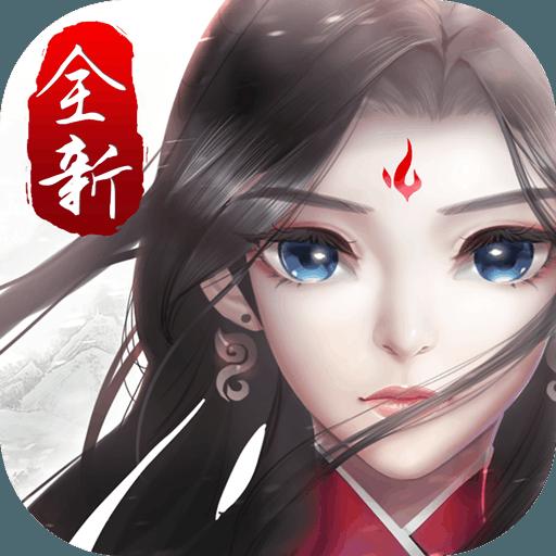 尘缘手游 v1.0.15