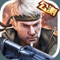 枪战英雄破解版 v0.6.4