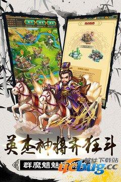 大秦帝国风云录破解版下载