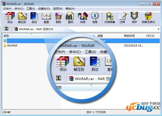 winrar64位电脑版下载
