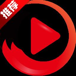 搜狐影音电脑版 v6.1