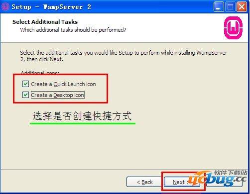 WampServer电脑版