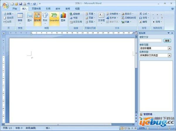 Word2010完整版