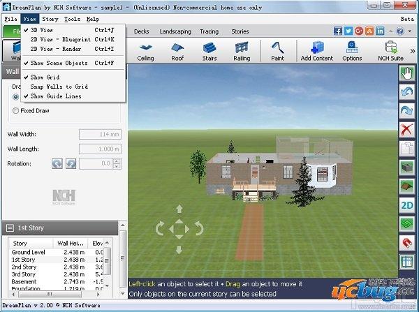 房屋設計軟件免費版