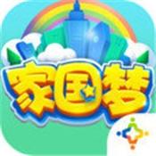 家国梦手游 v1.2.1