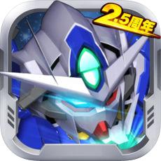 敢達決戰無限鉆石版 v4.7