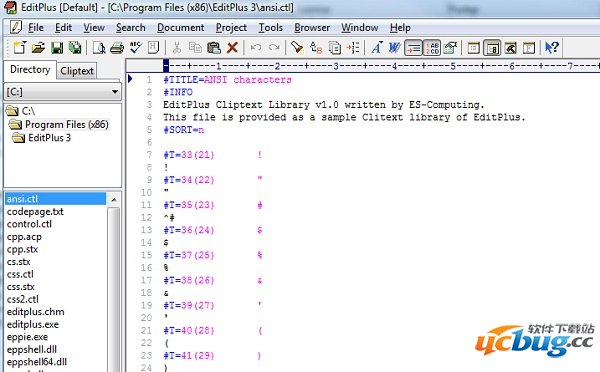 editplus注册码中文版