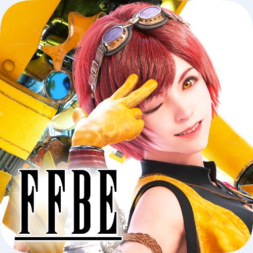 最终幻想勇气启示录手游 v1.0