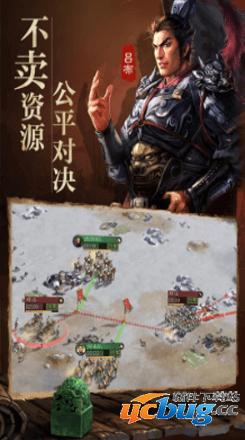 三国志战略版修改器
