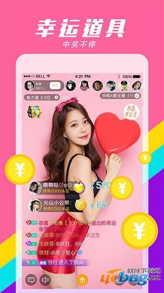 桃花視頻app