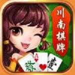 川南棋牌真人版 v2.0.1