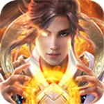 魔天录最新版 v1.0.0