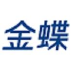 金蝶财务软件免费版 v12.0
