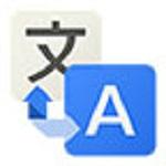 谷歌翻译软件 v6.0.6