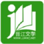 晋江文学城电脑版 v4.1.0