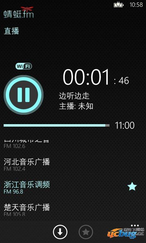 蜻蜓fm收音机电脑版