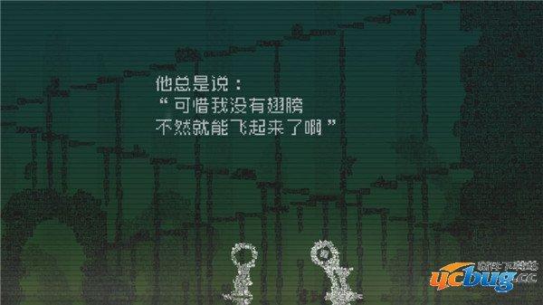 告别星球中文破解版